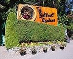 220px-Butchart_Gardens_Entrance[2].jpg