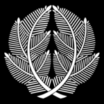 600px-Daki_Waka-matsu_inverted[1].png