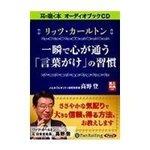 honyaclubbook_9784775924631[1].jpg