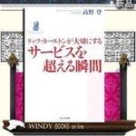 windybooks_s-9784761262785[1].jpg
